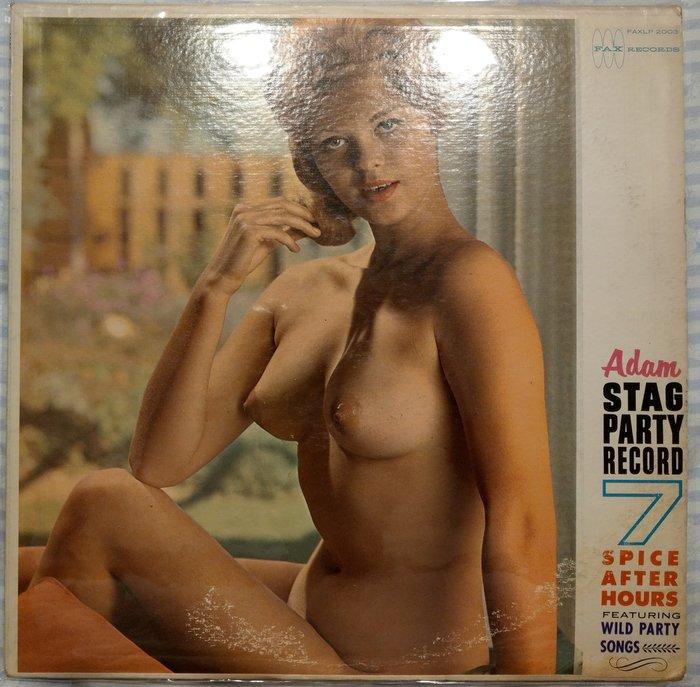 Adam Stage Party Record 7 黑膠 LP (非復刻), 稀有 絕版 (非蔡琴 鄧麗君)