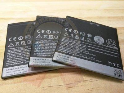 新竹 老師傅 HTC Desire E9 E9+ E9PLUS E9X 全新原廠電池 無法充電 膨脹 更換電池