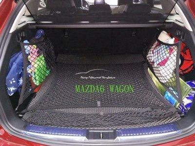行李箱置物網後車廂高彈力置物網#Lexus#Subaru#MAZDA#HONDA#BENZ#BMW