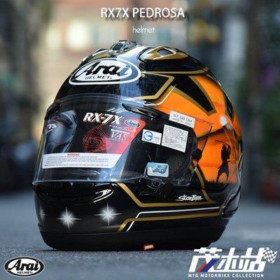 ❖茂木站 MTG❖ Arai RX-7X 全罩 安全帽 RX7X 2018。PEDROSA 侍 SPIRIT 金