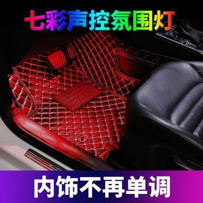 白雪兒日產途達途樂y62帕拉丁改裝瑪馳頤達汽車內飾配件nv200專用氛圍燈
