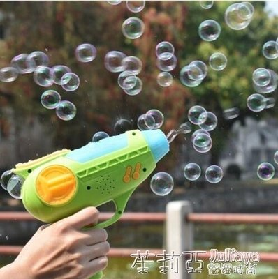 兒童全自動不漏水泡泡機電動八音泡泡槍吹泡泡玩具泡泡水igo