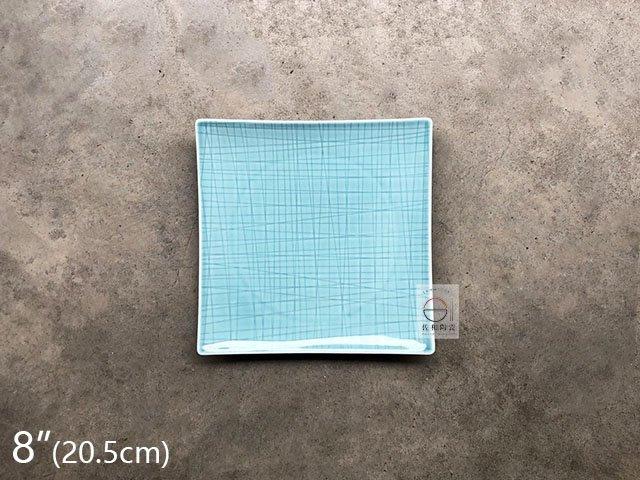 +佐和陶瓷餐具批發+【8218PX02-8 8吋格線正方盤-龍泉藍】系列餐具 正角皿 正方盤 餐廳用盤 營業餐具
