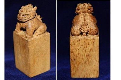 玉禪閣~加里萬丹沉香木雕刻吉祥獅-印章