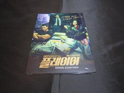 全新韓劇【Player】OST 電視原聲帶 CD (韓版) 宋承憲 李施彥 鄭秀晶 f(x)