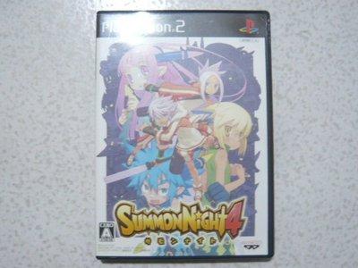 【~嘟嘟電玩屋~】PS2 日版光碟 ~ 召喚夜想曲4 Summon  Night  4