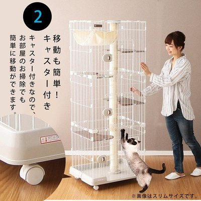 ☆米可多寵物精品☆日本IRIS貓籠貓咪...