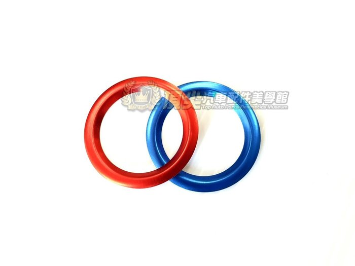 TOYOTA豐田【CROSS啟動鍵圓框】COROLLA CROSS汽油 油電 紅色藍色 CC發動按鍵裝飾 內裝配件 改裝