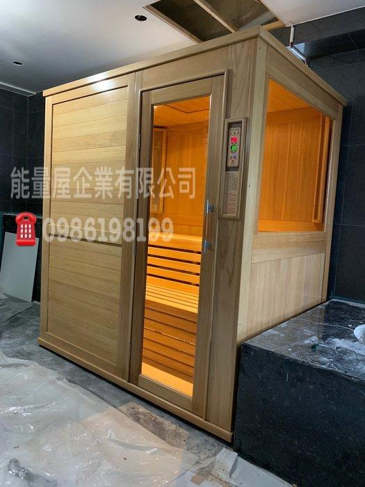 能量屋 烤箱*能量屋企業*客戶訂製款 大型3~6人 遠紅外線能量屋 烤箱 台灣製造 客戶完成照實機拍攝 真正工廠直營