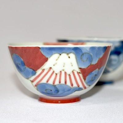 赤富士山 湯碗 はさみ燒 瓷器 日本製...