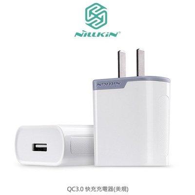 *PHONE寶*NILLKIN QC3.0 快充充電器(美規) 快充 USB 充電器