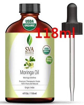 辣木油 頭髮 皮膚118ml 有機 冷壓 100%純天然油,美國原裝 SVA Organics Moringa Oil