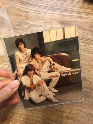 W-INDS because of you 日本天團 CD winds 非出租店出售 保存好 光碟小刮可聽