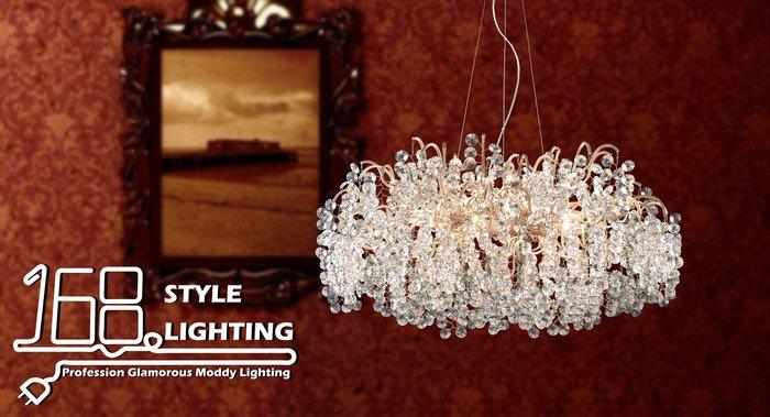 【168 Lighting】點點閃亮《水晶吊燈》(兩款)十二燈DX 81040