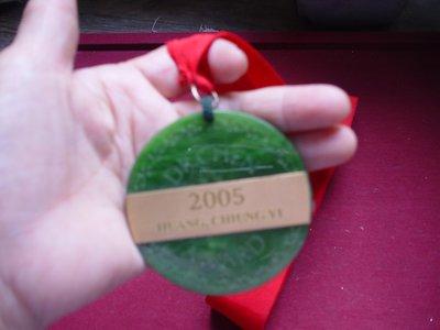 2005 玉牌 綠色  6.5CM DIA. X WIDTH 0.5CM WEIGHT 58.6GMS 二手藏品