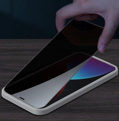 【Benks】V Pro 防偷窺3D滿版保護貼iPhone12 Pro Max 6.7吋 6.1吋 5.4吋全玻璃保護貼