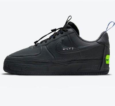 Nike Air Force 1 Experimental 百搭 黑色 休閒 運動 滑板鞋 CV1754-001 男鞋