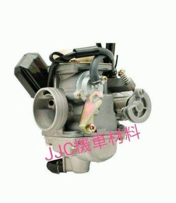 JJC機車材料 全新 原廠型 化油器 KIWI 得意100 JR100 心情100 高手100 4U 現貨供應請下標