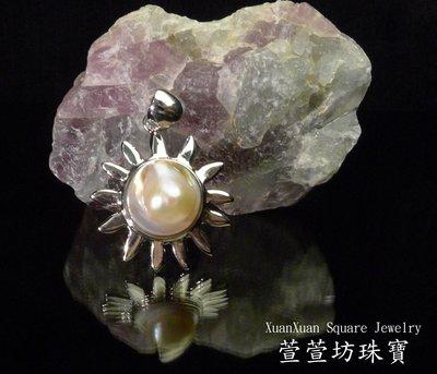 『萱萱坊』珍珠母~閃亮亮的皮光10.5mm夢幻星(飾品112)