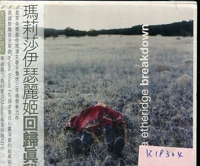 *真音樂* MELISSA ETHERIDGE / BREAKDOWN 全新 K19304