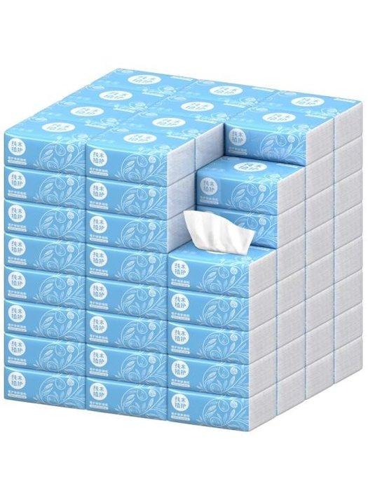 植護原木抽紙餐巾紙 衛生紙整箱家庭裝衛生紙家用實惠面巾紙27包  古月醬子館