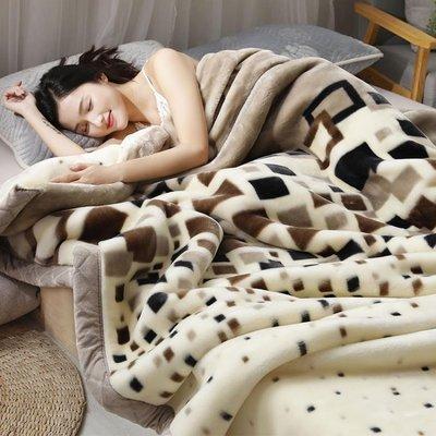 珊瑚毛絨毯子冬季用加厚法蘭絨毛毯拉舍爾加絨床單人保暖被子雙層『輕時光』