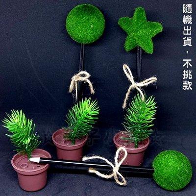 ☆菓子小舖☆學生創意造型趣味辦公文具-可愛綠色植物盆栽圓珠筆 原子筆