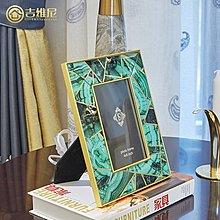 〖洋碼頭〗祖母綠瑪瑙石紋樣金邊創意玻璃裝飾相框樣板間書房擺件6寸7寸相冊 jwn486