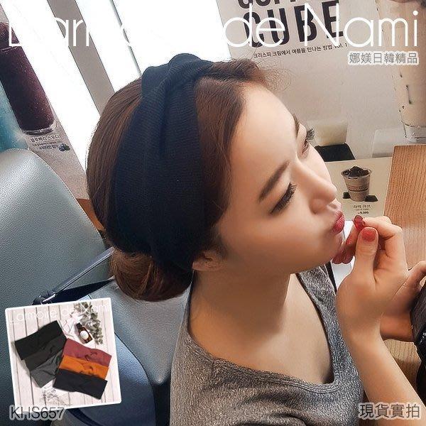 【現貨】娜媄日韓精品【KHS657】正韓國官網 日本訂單熱銷款 針織素面單色交叉髮帶