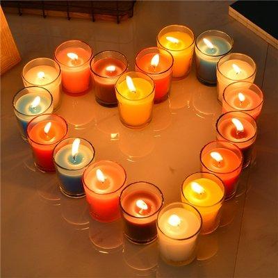 生日禮物表白求婚香薰蠟燭玻璃杯   全館免運