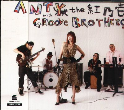 K - ANTY the 紅乃壱 with GROOVE BROTHERS - Re:mix - 日版 CD NEW