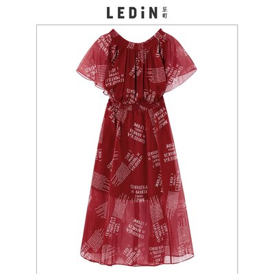 2019夏裝新款女很仙的法國小眾連衣裙C2FA92405《拾月生活小鋪