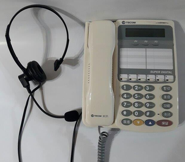數位通訊~含稅 含連接器 通航 電話專用 頭戴式 單耳 耳機 麥克風 RJ9接頭 客服 房仲 總機 理專 貸款