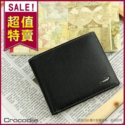 『旅遊日誌』破盤5折 Crocodile 鱷魚 高質感 真皮皮夾 短夾 0203-11011 義大利進口牛皮