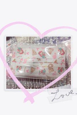 台灣現貨 特殊收藏兒童平面口罩 人魚公主 8片裝 (內含8片人魚公主)非中衛 淨新 摩戴舒