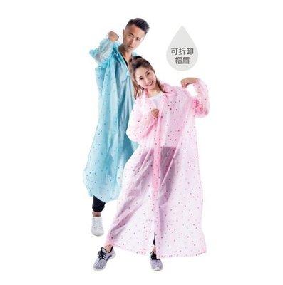 KINYO 彩星前開成人雨衣 雨衣RCT-657【A0218】