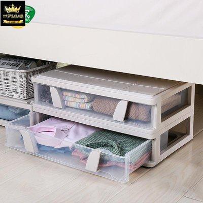 TW-815 床底 收納箱  透明扁平抽屜式滑輪整理儲物箱塑料特大號 床下 收納箱