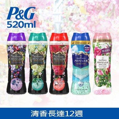 [吉賀]LENOR蘭諾 520ml  寶僑 P&G 衣物芳香顆粒 衣物香香豆 衣物芳香