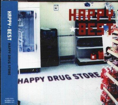 K - Happy Drug Store - HAPPY BEST - 日版 - NEW