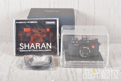 【品光攝影】SHARAN Megahouse Leica IIIF 軍用相機 黑 微型相機 #100420