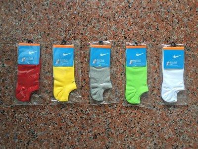 Nike襪 【素面款  春 薄款船襪 】【M號】【五色可選】【 】