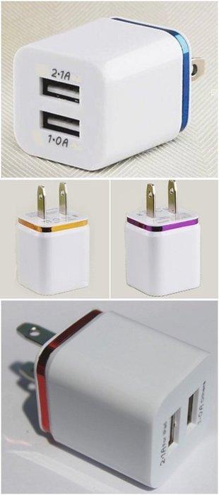 ☆寶藏點配件☆豆腐充 1A 2A 雙輸出 雙孔USB插頭 旅充頭 插頭 方塊充 通用手機各型號