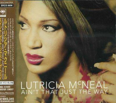 K - Lutricia McNeal - My Side of Town - 日版 +1BONUS - NEW
