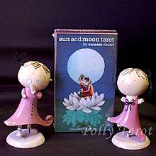 【馨閣塔羅】Sun and Moon Tarot日與月塔羅牌