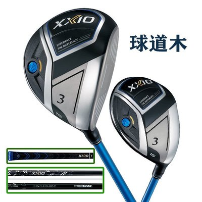 XXIO高爾夫球桿 MP1100男士球道木 XX10 3號木5號木桿