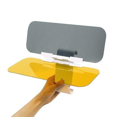 精品汽車護目鏡日夜兩用防強光眼新品鏡防遠光燈神器司機車內新款防炫目遮陽板AN30