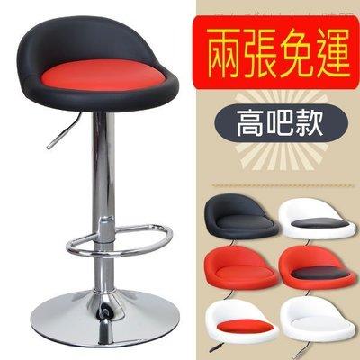好實在@ Q超低背高吧椅 高吧檯椅 美容椅 休閒椅 美髮椅 旋轉椅 工作椅 餐椅【029A0X】