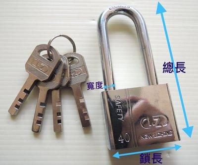 ~含稅~驛新 ~防盜鎖~中長款30mm 安全鎖 合金四方鎖 鑰匙鎖 鎖頭 門鎖 掛鎖 附三~四把鑰匙