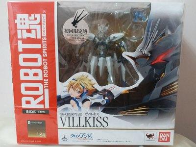 Robot魂 天使與龍的輪舞 Villkiss 初回限定版
