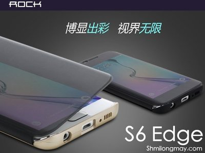 【SA423】S6 S7 Edge 6S+ Note 5 7 iPhone 6 Plus 隱形手機皮套 保護殼 手機套